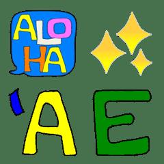 ハワイな文字(カラフルver.)