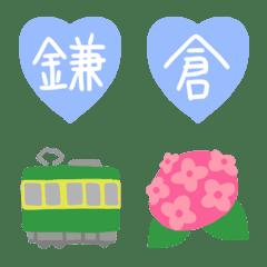 行きたい♥️鎌倉&江ノ島