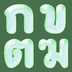 冷たい氷 (タイ 文字) 絵文字 かわいい