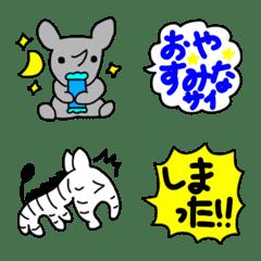 だじゃれ動物たちの絵文字 1