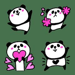 子パンダが行く!!愛を伝えたいパンダ