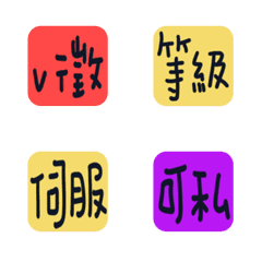 Language stickers for games2