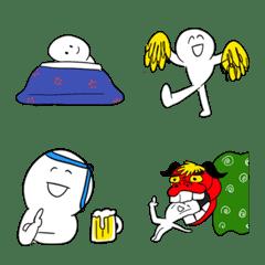 イッレ・コスヤの自由すぎるゆる〜い絵文字
