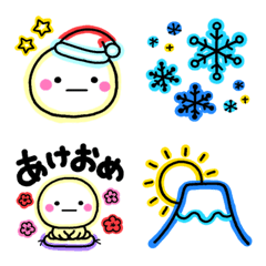 ❄️⛄️冬に毎日使えるネオン絵文字⛄️❄️