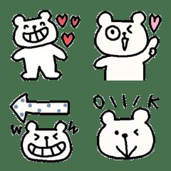 simple Happy white bear