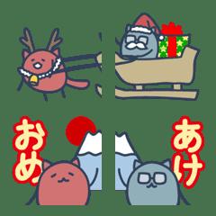 ダンナと私の絵文字【2019-2020冬】