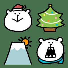 くまおの絵文字(冬)