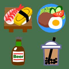 会話を彩る絵文字 食べ物・飲み物編