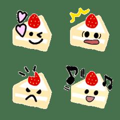 ケーキさんの絵文字