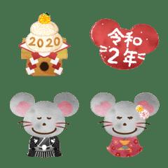 水彩えほん【年末年始2020編 絵文字】