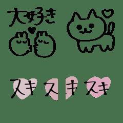 手書きでご挨拶♡繋げてシンプル絵文字