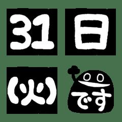 年月日を伝える謎の真っ黒モンスター絵文字
