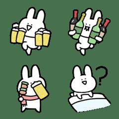 【酒】シュールなミニうさぎ