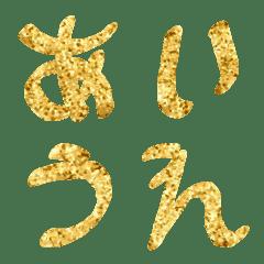 ゴールドジェムストーン 絵文字 贅沢