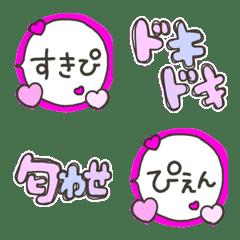 流行語とオタクとハートとピンクの絵文字