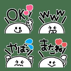 毎日使える♡ひょっこりスマイ絵文字(1)