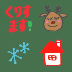 クリスマス に使える 絵文字*☺︎★