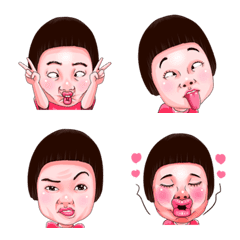 Emoji, miss is a funny