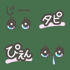 流行語とオタクとシンプルの絵文字