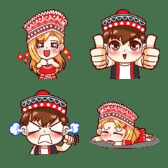 Emoji, Noomdoitao & Saodoipui