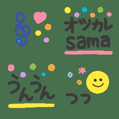 *文頭&語尾に使える絵文字〜大人可愛い〜