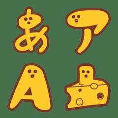 チーズの妖精の絵文字&デコ文字セット