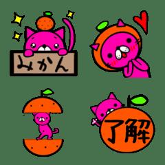 みかん猫〜日常使える絵文字
