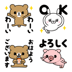 ドMくまちゃん(毎日使える絵文字)