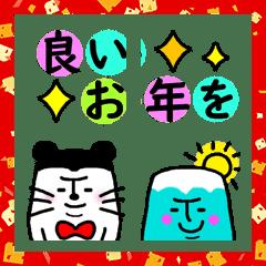 モチオくん☆年末年始☆絵文字