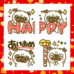 パグちゃん♡HAPPY NEW YEAR