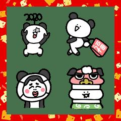 【年末年始】シュールなミニパンダ