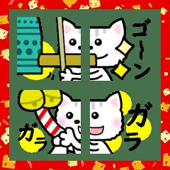 年末年始☆ねこ☆ランちゃん☆絵文字