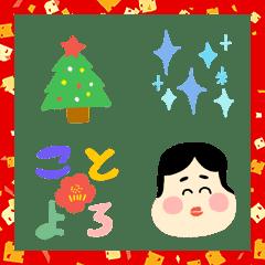 年末年始(クリスマス・お正月)絵文字♡POCA