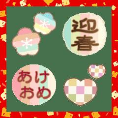 レトロが可愛い♡【年末年始&あいさつ】