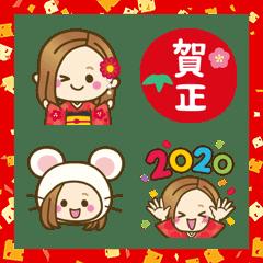 新春☆大人女子の絵文字【2020】