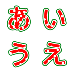 snowy winter-letter emoji-kana