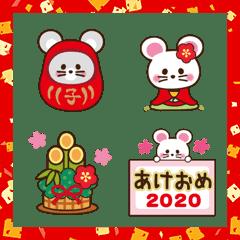 2020年☆お正月絵文字【ねずみ年】