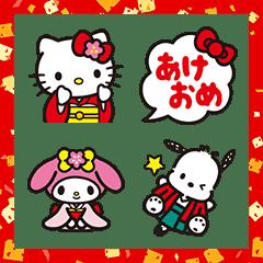 サンリオキャラクターズお年玉年賀絵文字