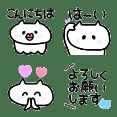 実用的なねこたち 絵文字版 2/2