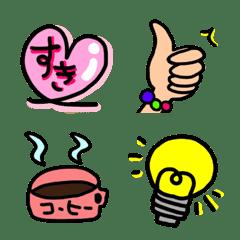 会話を彩る絵文字9