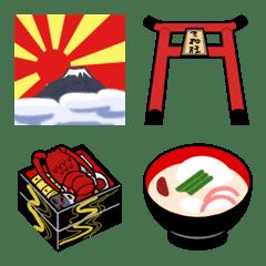 お正月【新年・賀正・2020】