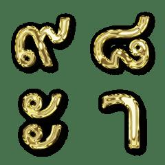 Golden Thai Numbers - Pool