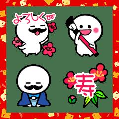 年末年始風♡ましゅまる&ひげ丸絵文字