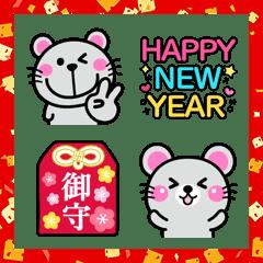 かわいい❤お正月に使える子年絵文字セット❤