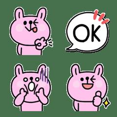 毎日使える♡ゆるかわうさちゃん絵文字(1)