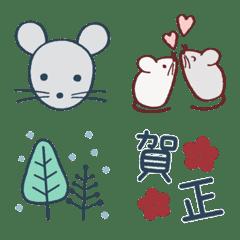かわいいネズミの絵文字