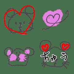 よろしくお願いしマウス絵文字