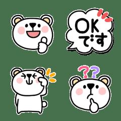 毎日使える♡ゆるかわしろくま絵文字(2)