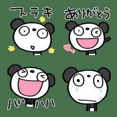 大人かわいい♡ふんわかパンダ絵文字