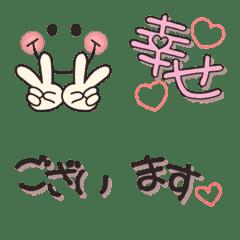 繋げる❤シンプルに強調したい手書き絵文字